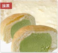 愛媛で生クリームパン(抹茶)を販売しております。